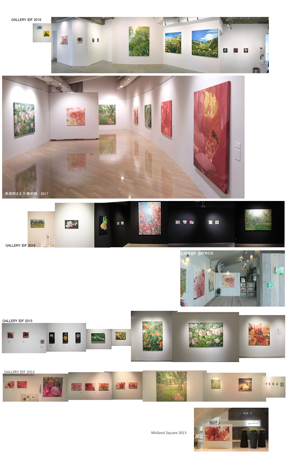 past exhibition